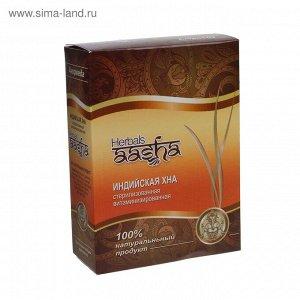Хна - стерилизованная витаминизированная AASHA HERBALS 80 гр