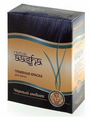 Черный индиго - травяная краска для волос AASHA HERBALS 6х10 гр