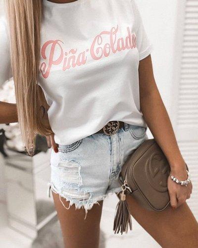 💥Обувь! Супер цены!🍁Одевайся вся семья!🍂Осень-Зима🔥😍   — Акция! Женские футболки размер 48-50. — Футболки