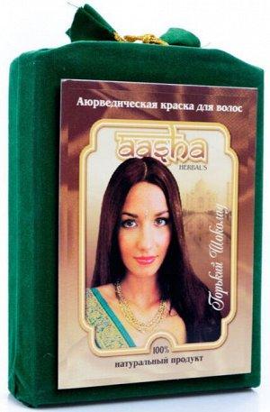 Горький шоколад - аюрведическая краска для волос AASHA HERBALS 100 гр