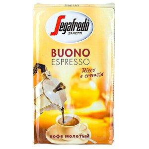 кофе SEGAFREDO BUONO ESPRESSO 250 г молотый