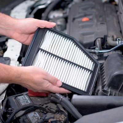 -25% 🔥 Всё для авто: аксессуары, масла, химия, инструменты — Воздушные фильтры — Запчасти и расходники