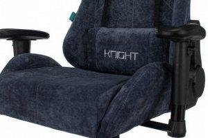Кресло игровое Бюрократ VIKING KNIGHT LT28 FABRIC серо-голубой крестовина металл