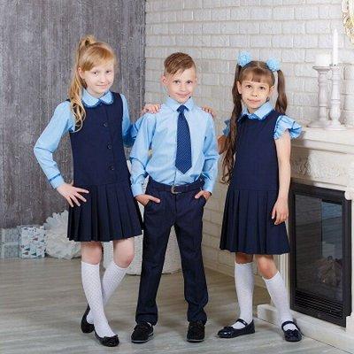 ЭлКласс. Школьная одежда