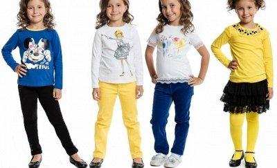 💥Обувь! Супер цены!🍁Одевайся вся семья!🍂Осень-Зима🔥😍   — Детская и подростковая одежда от 55 рублей! — Одежда