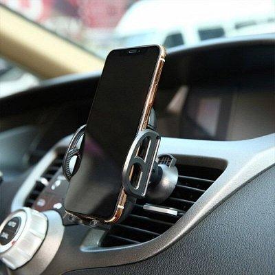 🔥 Скидка 25% на автотовары: 🚗 масла, аксессуары, инструменты — Держатели и подстаканники — Аксессуары