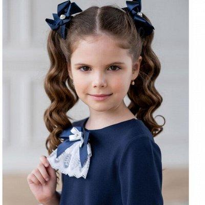 Большой выбор школьной одежды от Росс.производителя — Школьные платья. Распродажа! Новые цвета. — Одежда для девочек