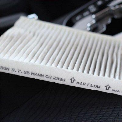 -25% 🔥 Всё для авто: аксессуары, масла, химия, инструменты — Салонные фильтры — Запчасти и расходники
