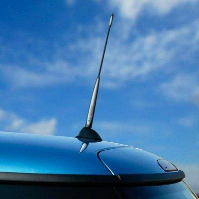 🔥 Скидка 25% на автотовары: 🚗 масла, аксессуары, инструменты — Антенны — Аксессуары