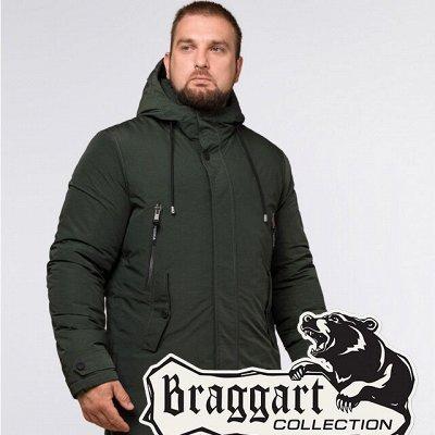 BRAGGART. Верхняя одежда! Крутые новинки! Есть в наличии! — Парки Braggart ARCTIC. Зима 2020 — Куртки