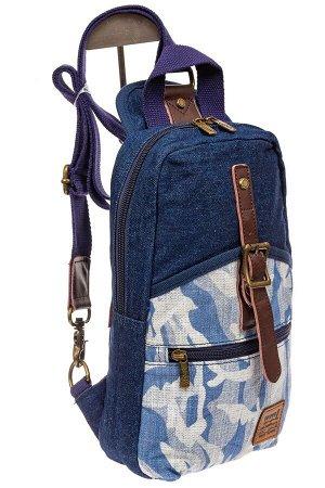 Слинг-рюкзак для мужчин, цвет синий