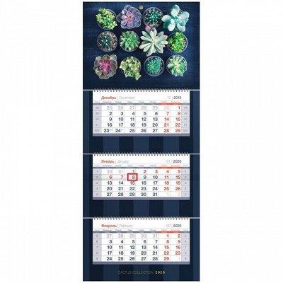 Бюджетная канцелярия для всех 209 ϟ Супер быстрая раздача ϟ — Календари — Домашняя канцелярия