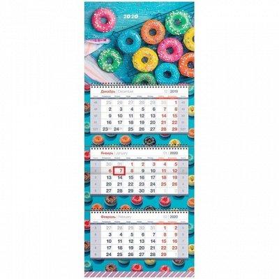 Бюджетная канцелярия для всех 205 ϟ Супер быстрая раздача ϟ — Календари — Домашняя канцелярия