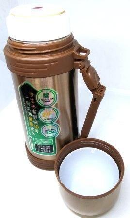 Термос QE 5032 1500 ml /