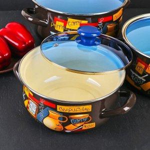 Набор кастрюль «Капучино», 3 кастрюли: 2 л, 3 л, 4 л, стеклянная крышка