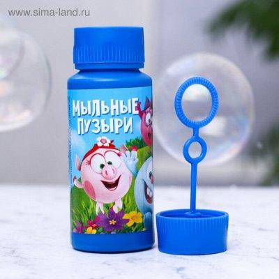 Мульт-Бюджет! Товары для детей с любимыми героями!  — Мыльные пузыри — Мыльные пузыри