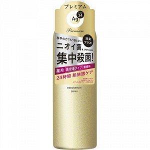 """460762 """"SHISEIDO"""" """"Ag DEO24 Premium"""" Спрей дезодорант-антиперспирант с ионами серебра без запаха, 180 г, 1/30"""