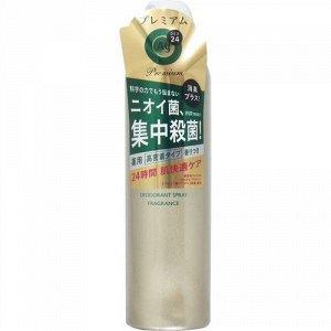 """460960 """"SHISEIDO"""" """"Ag DEO24 Premium"""" Спрей дезодорант-антиперспирант с ионами серебра с богатым цветочным ароматом 142 г 1/36"""