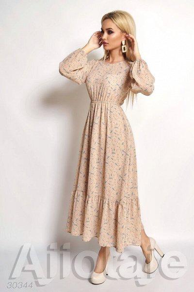 AJIOTAJE-женская одежда 30. До 62 размера — Платья в пол — Длинные платья