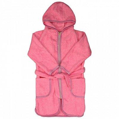 Детская одежда от производителя*Доступные цены! — Халаты — Для девочек