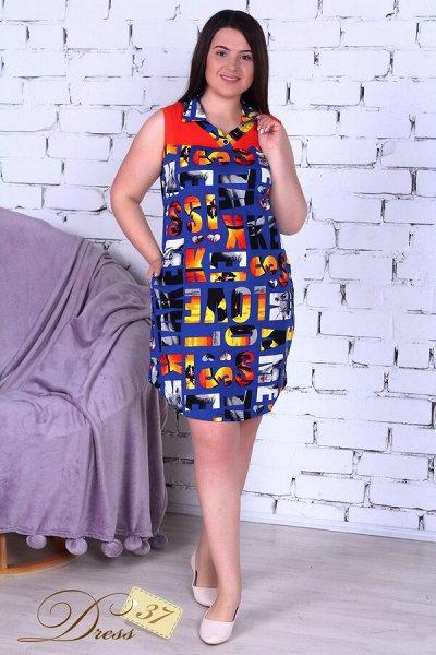 Трикотаж DRESS! Классные костюмы на осень — Туники — Туники