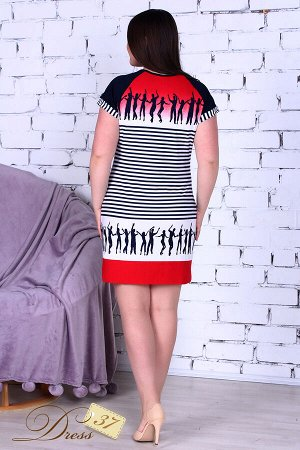 Платье «Алифа»