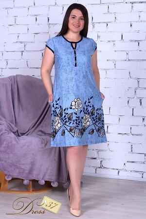 Платье «Магия» голубое