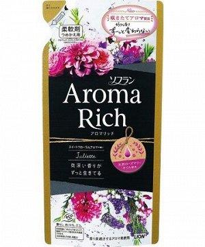 29241ln Кондиционер для белья «Aroma Rich Juliette», 400мл,см.упак