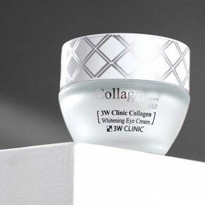 Увлажняющий крем для век с коллагеном и ниацинамидом 3W CLINIC Collagen Whitening Eye Cream, 35 мл