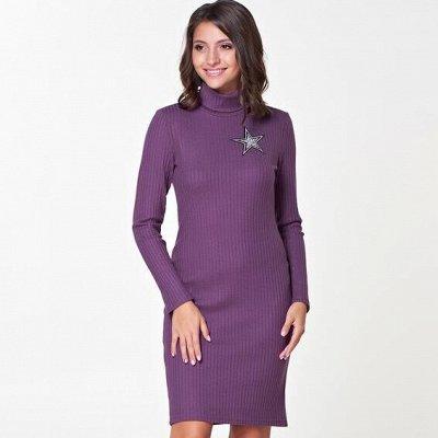 🤩Модная одежда от Valentin@.Dresses-27. Осенние Новинки!🤩 — Распродажа — Повседневные платья