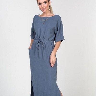 🤩Модная одежда от Valentin@.Dresses-27. Осенние Новинки!🤩 — Платья — Повседневные платья