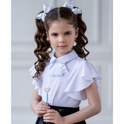 Большой выбор школьной одежды от Росс. производителя