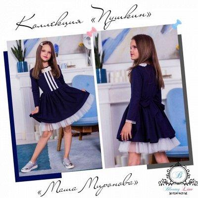 №133-✦Bloomy line✦- детская мода для маленьких модниц. — Школьная форма — Одежда для девочек