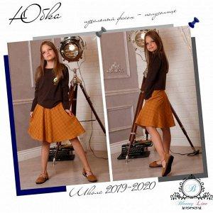 Трикотажная юбка полусолнце