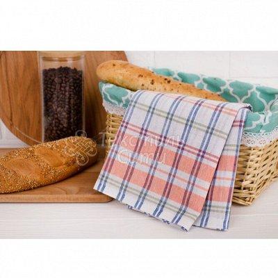 Текстиль Сити 15 - халаты, полотенца и тапочки — Полотенца кухонные — Кухонные полотенца