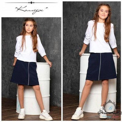 №138=✦Bloomy line✦-детская мода для маленьких модниц. — Юбки — Платья и сарафаны