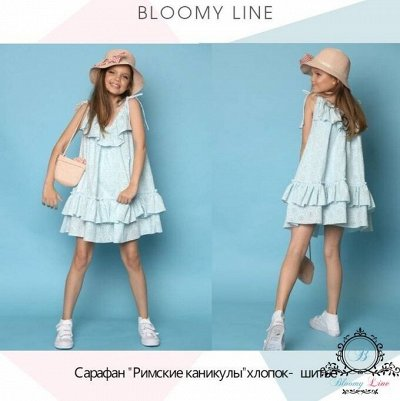 №135-✦Bloomy line✦-детская мода для маленьких модниц.Новинки — Платья и юбки — Для девочек