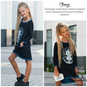 "Асимметричное платье ""Енот"""
