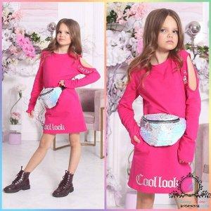 """Платье-миди """"Cool Look"""" (фуксия)"""