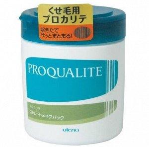 """308350 """"UTENA"""" """"Proqualite"""" Маска для волнистых и непослушных волос с коллагеном, 440 гр 1/24"""
