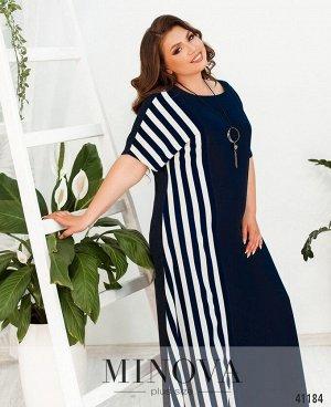 Платье №247-Синий