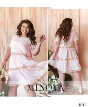 Платье №4127Б-пудровый