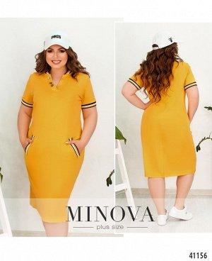 Платье №8-246-жёлтый