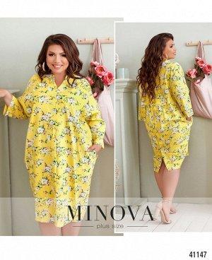 Платье №883-Жёлтый