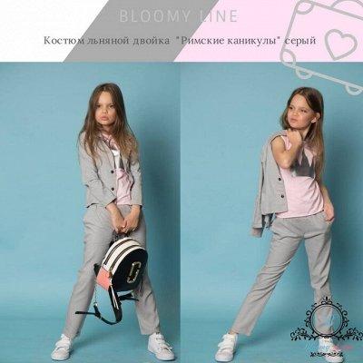 №138=✦Bloomy line✦-детская мода для маленьких модниц. — Комплекты — Комбинезоны и костюмы