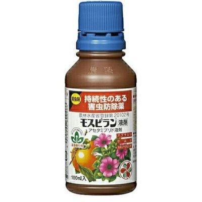 RЕАL JAPAN Удобрения FUJIMA для растений+ виталайзеры! — Средства защиты для растений Япония — Средства защиты