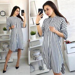 """Платье 5505 """"Полосатое"""" Белое"""