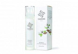 Крем увлажняющий для нормальной и комбинированной кожи / Moisturizer for Normal Skin/ 50мл