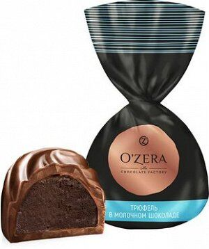 OZera трюфель молочный шоколад