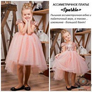 """Платье асимметричное с пайеточным верхом """"Sparkle"""" Peachy"""